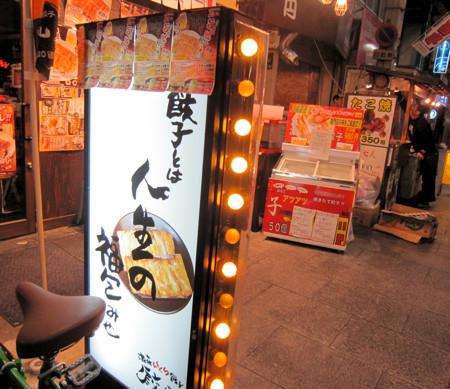 f:id:tetsuyaota:20111213193742j:image