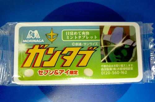 f:id:tetsuyaota:20111217162609j:image