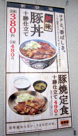 f:id:tetsuyaota:20111220183038j:image:right