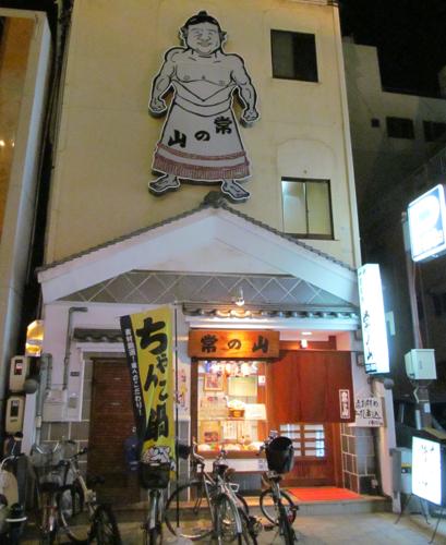 f:id:tetsuyaota:20120130165651p:image