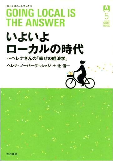 f:id:tetsuyaota:20120203181939p:image