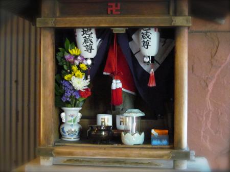 f:id:tetsuyaota:20120212143718p:image