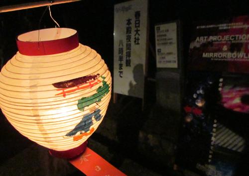 f:id:tetsuyaota:20120213174934p:image