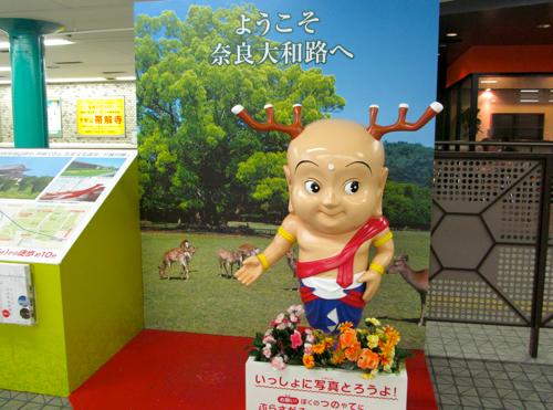 f:id:tetsuyaota:20120213175353p:image