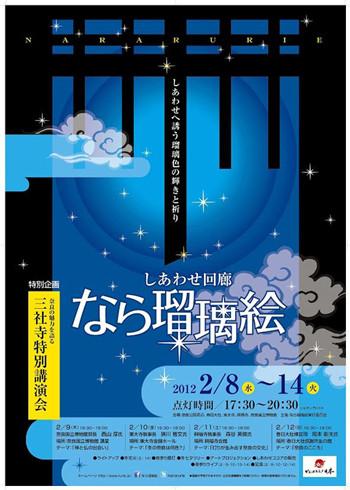 f:id:tetsuyaota:20120213180344j:image