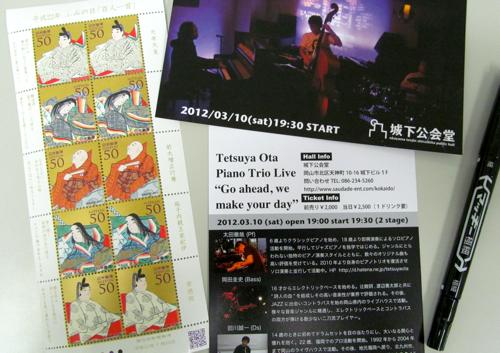 f:id:tetsuyaota:20120221181812p:image