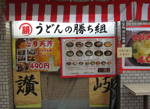 f:id:tetsuyaota:20120222174130p:image