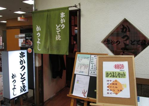 f:id:tetsuyaota:20120222174133p:image