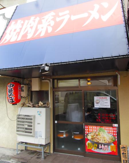 f:id:tetsuyaota:20120228194710p:image