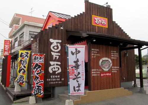 f:id:tetsuyaota:20120309002317p:image