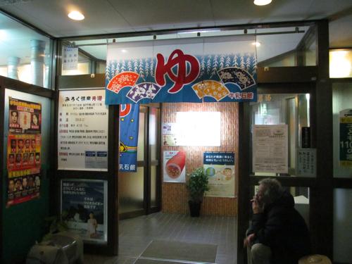 f:id:tetsuyaota:20120318102556p:image