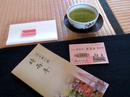 f:id:tetsuyaota:20120323233930p:image
