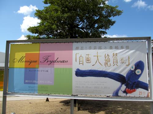 f:id:tetsuyaota:20120323233933p:image