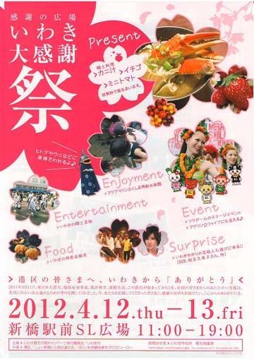 f:id:tetsuyaota:20120416200923j:image