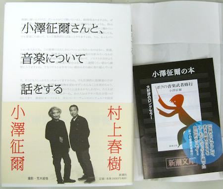 f:id:tetsuyaota:20120510180710p:image