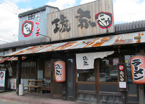 f:id:tetsuyaota:20120516181024p:image