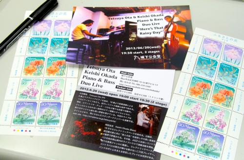 f:id:tetsuyaota:20120520224632p:image