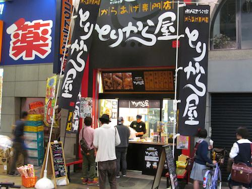 f:id:tetsuyaota:20120529185622p:image