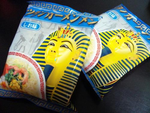 f:id:tetsuyaota:20120606191822p:image