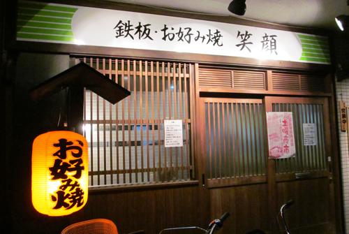f:id:tetsuyaota:20120721141233p:image