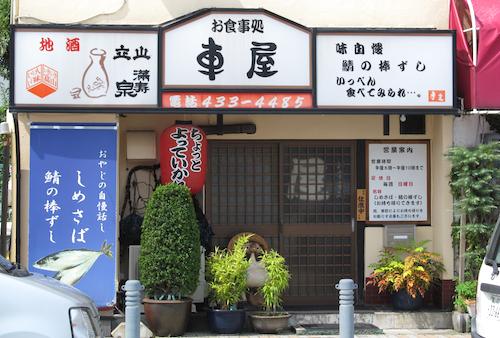 f:id:tetsuyaota:20120722103723p:image