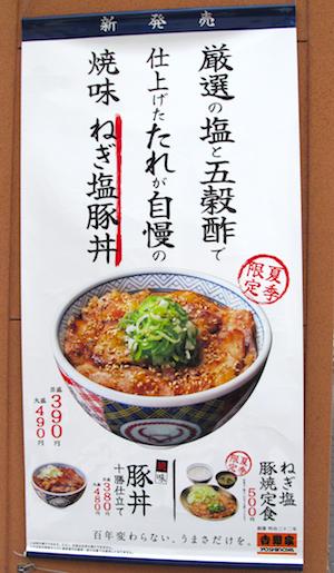 f:id:tetsuyaota:20120814164541p:image