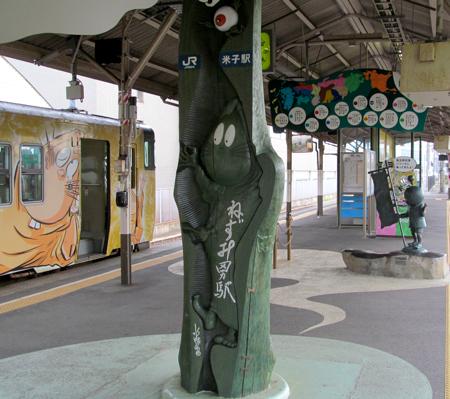 f:id:tetsuyaota:20120917083607p:image