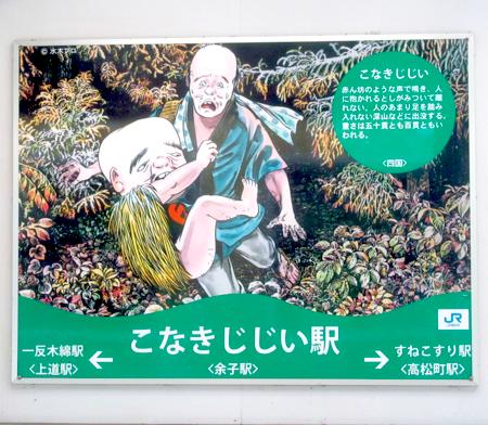 f:id:tetsuyaota:20120917083608p:image