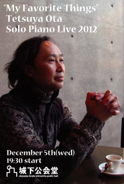 f:id:tetsuyaota:20121003200908j:image