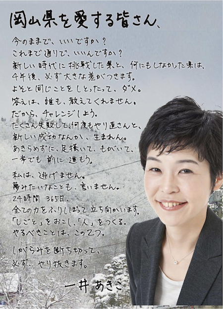 f:id:tetsuyaota:20121010143308p:image