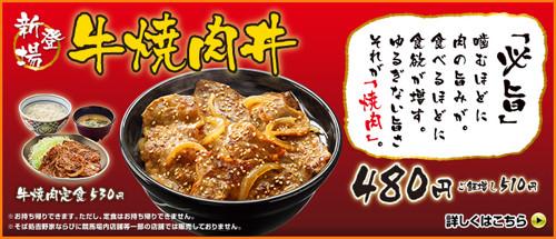 f:id:tetsuyaota:20121013203100j:image