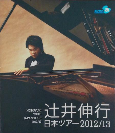 f:id:tetsuyaota:20121103202917p:image