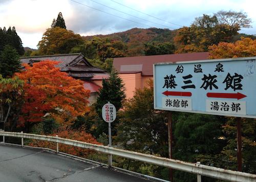 f:id:tetsuyaota:20121106150247p:image