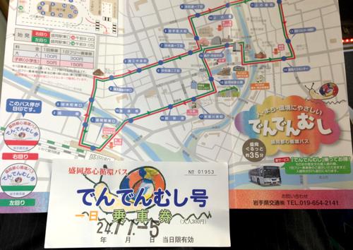 f:id:tetsuyaota:20121110092308p:image