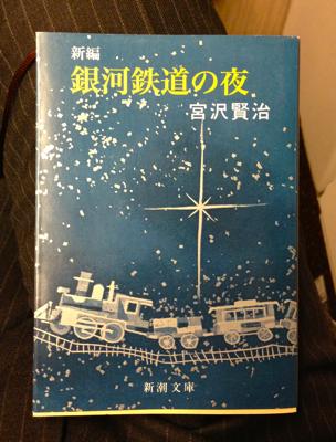 f:id:tetsuyaota:20121110100624p:image