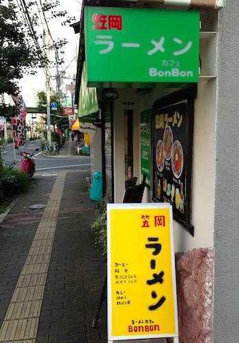 f:id:tetsuyaota:20121124091857p:image