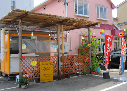 f:id:tetsuyaota:20121124091903p:image