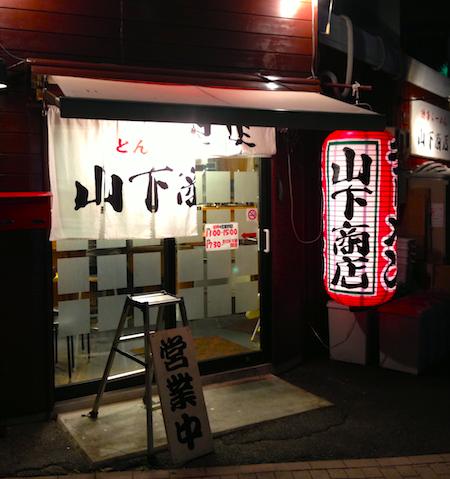 f:id:tetsuyaota:20121124091904p:image