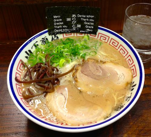 f:id:tetsuyaota:20121124091906p:image