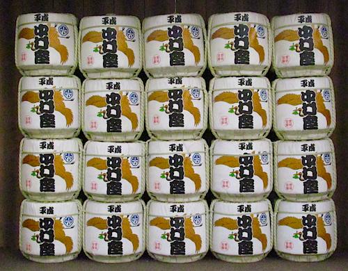 f:id:tetsuyaota:20121211190618p:image