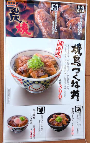 f:id:tetsuyaota:20121218192115p:image