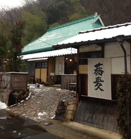 f:id:tetsuyaota:20121229232436p:image