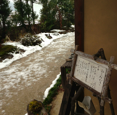 f:id:tetsuyaota:20121229232437p:image