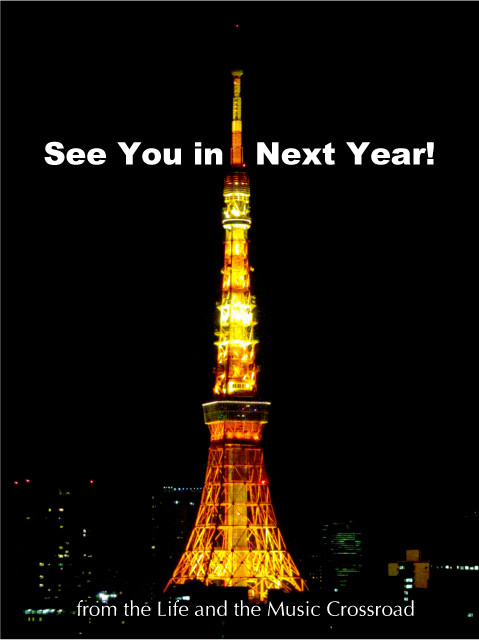 f:id:tetsuyaota:20121231164354j:image