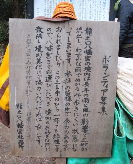 f:id:tetsuyaota:20130113162101p:image