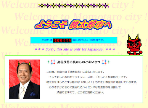 f:id:tetsuyaota:20130124133023j:image