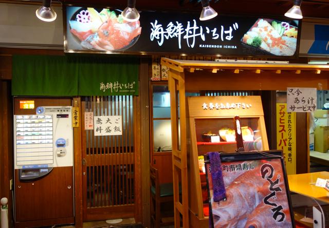 f:id:tetsuyaota:20130224152301j:image