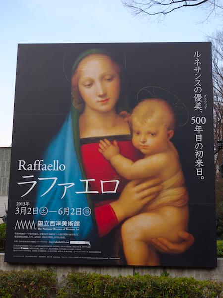 f:id:tetsuyaota:20130318204858j:image