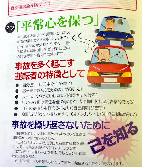 f:id:tetsuyaota:20130325204429j:image