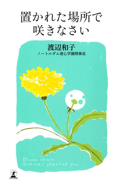 f:id:tetsuyaota:20130401161242j:image